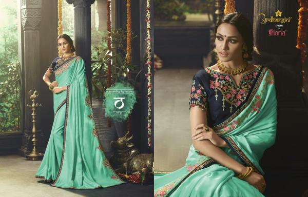 Ardhangini Shreya Vol-2 2131-2142 Series