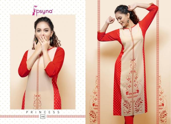 Psyna Princess Vol-14 140-149 Series