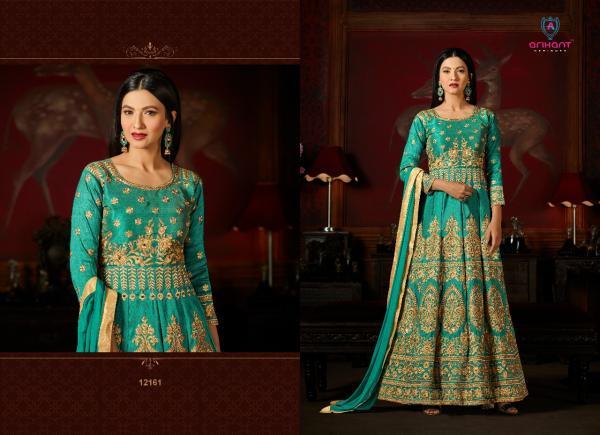 Arihant Designer Sashi Vol 19 12161 12168 Series
