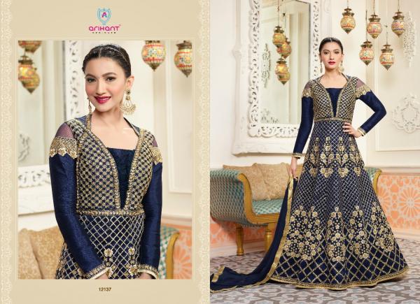 Arihant Designer Sashi Vol 16 12137 12144 Series