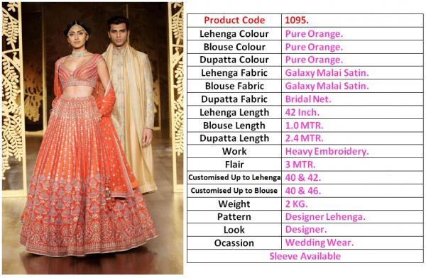Designer Heavy Bridal Lehenga 1095
