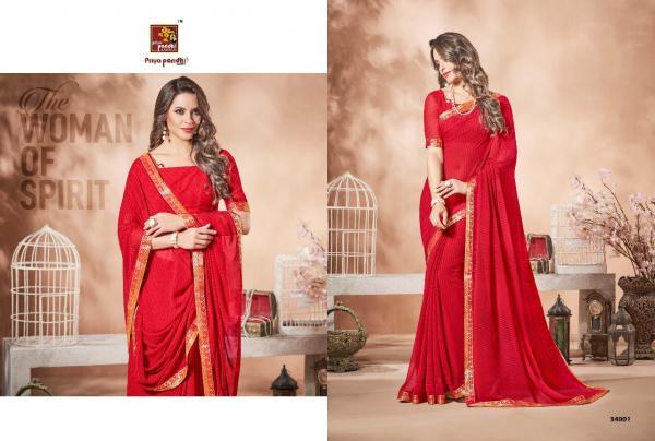 Priya Paridhi Ananya Vol 6 34001 34010 Series