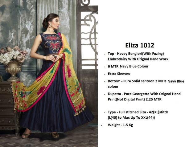 Eliza Vol 2 Designer Gown 1012