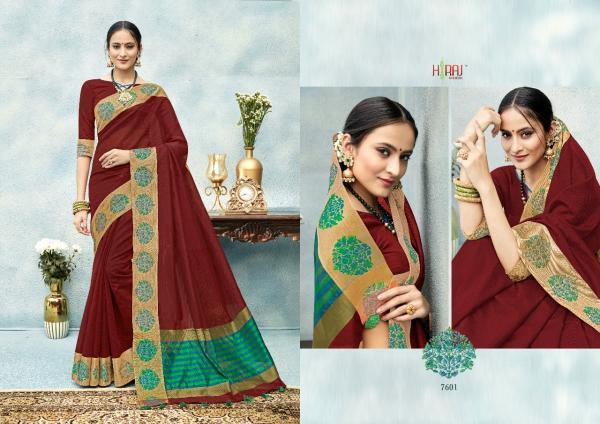 H Raj Nakshatra 7601 7614 Series