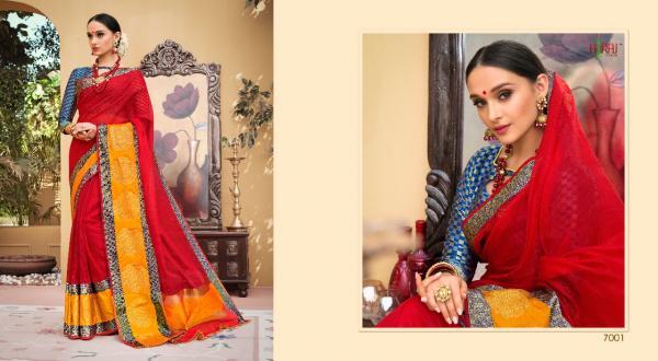 H Raj Shahab 7001 7012 Series