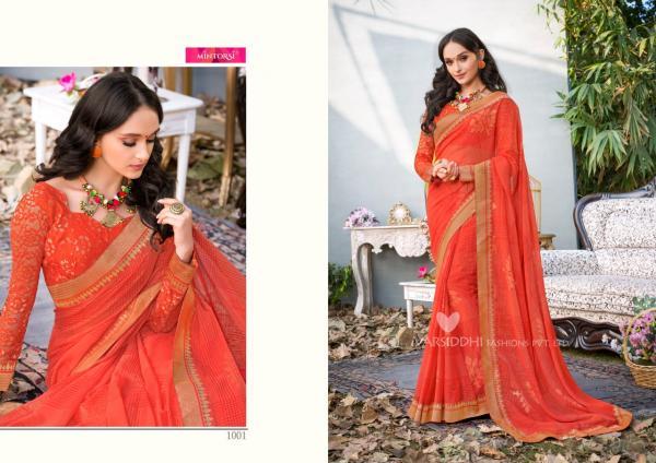 Mintorsi Varsiddhi Fashions Bhavyata 1001 1011 Series