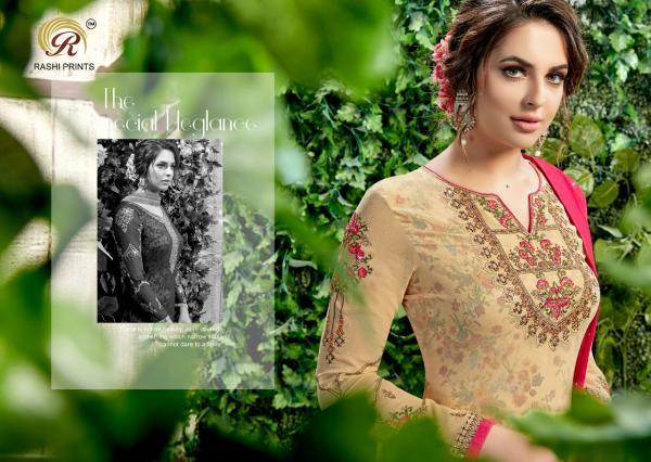 Rashi prints Maharani 211 218 Series