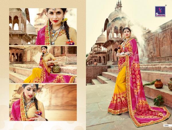 Shangrila The Royal Bhandej Vol 2 5341 5352 Series