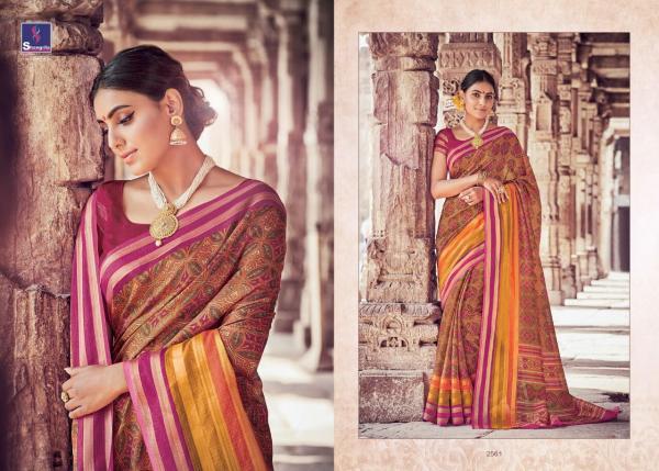 Shangrila Vanya Silk 2561 2572 Series