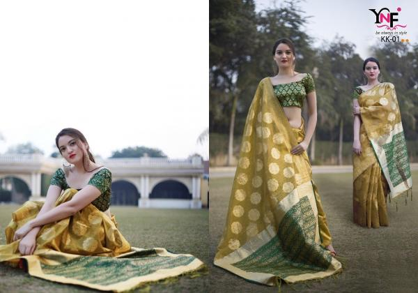 Yadu Nandan Fashion Kamalkupa Silk KK-1 KK-12 Series