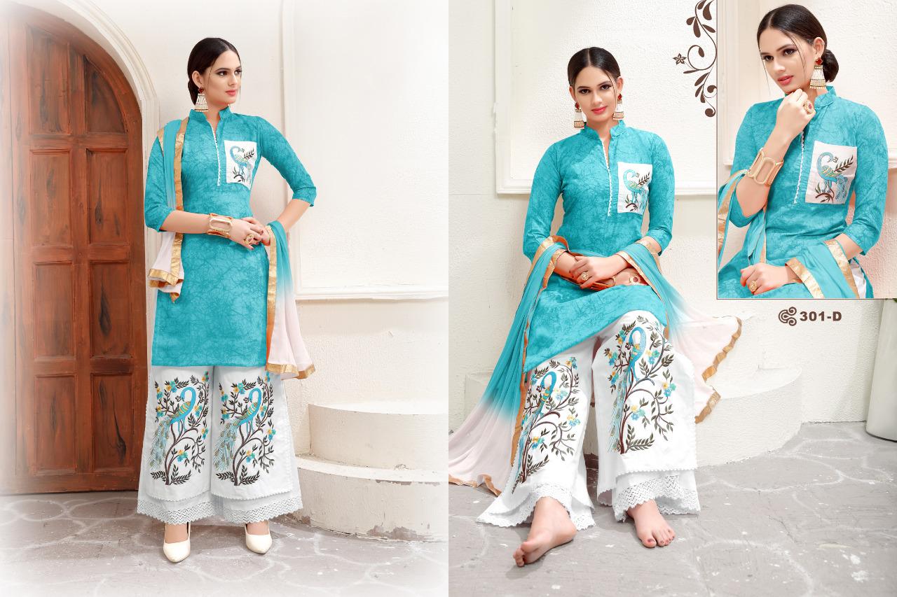 Kajri Style Ziaa 301D