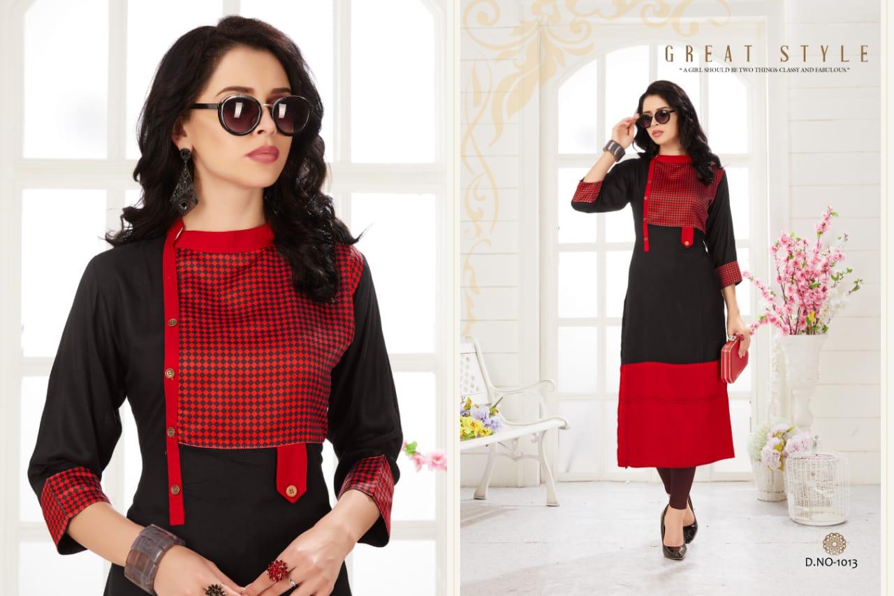 Kajri Style Priya 1013