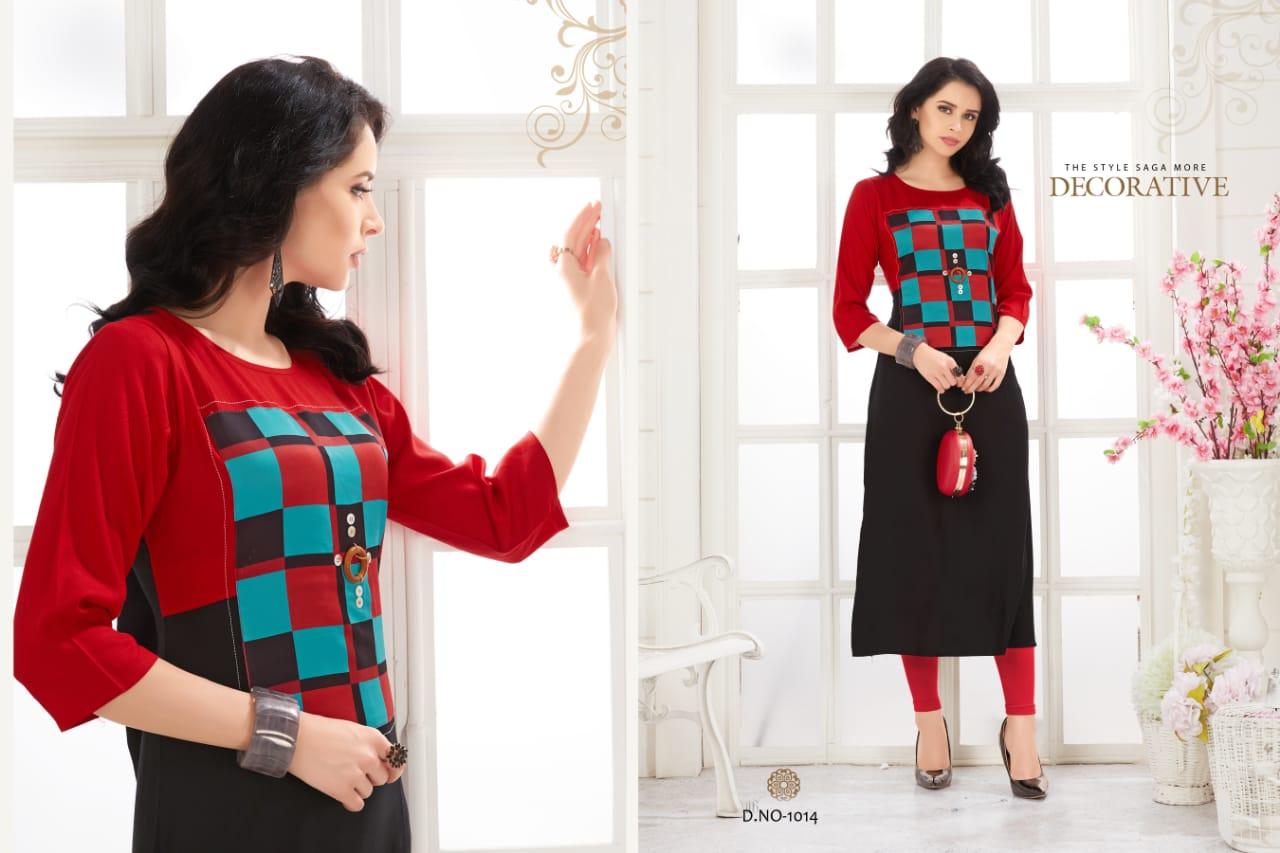 Kajri Style Priya 1014