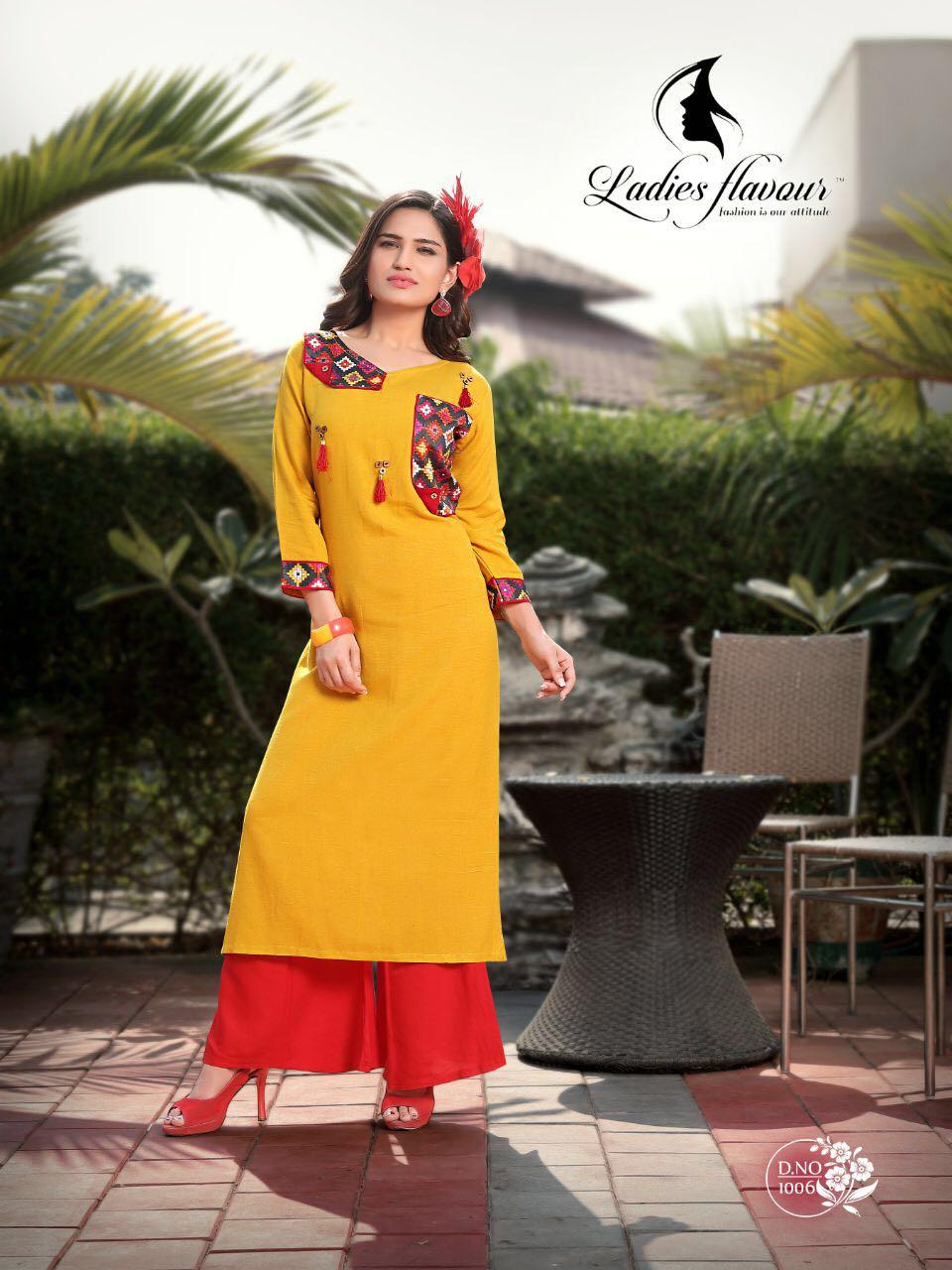 Ladies Flavour Noor 1006