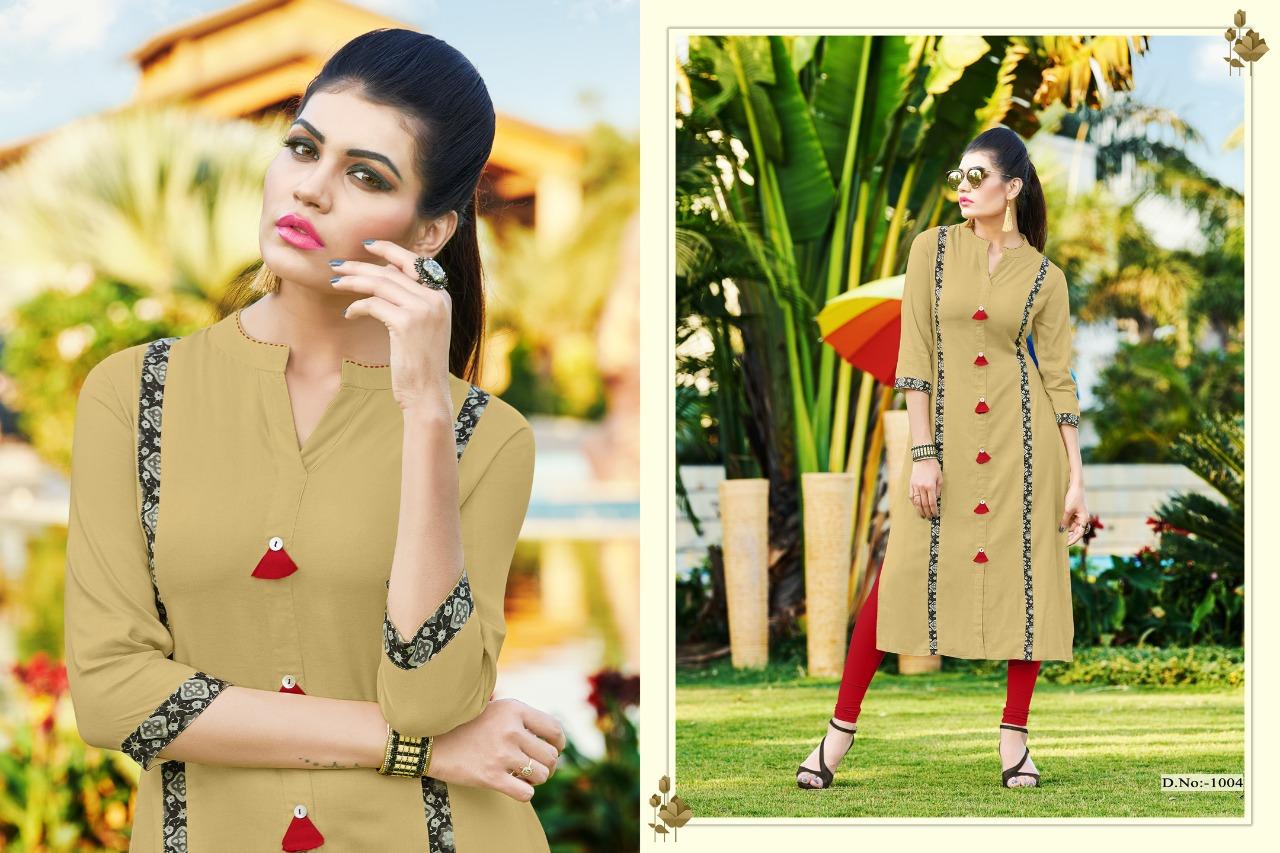 Poonam Designer Nitara 1004