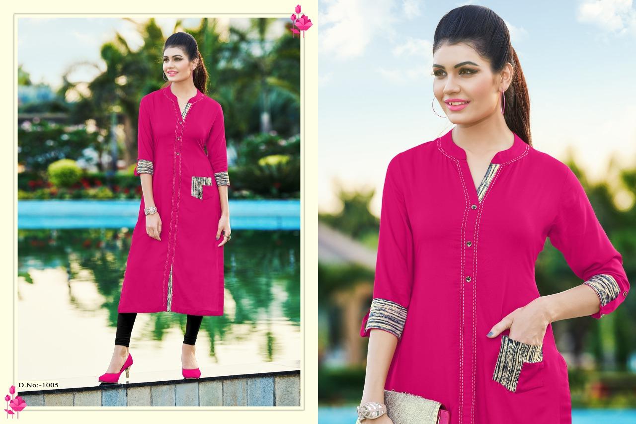 Poonam Designer Nitara 1005