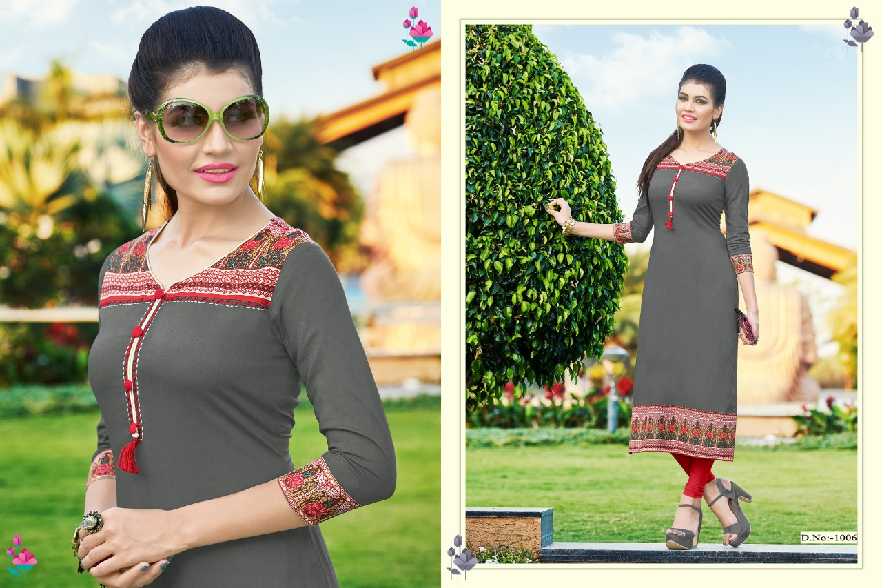 Poonam Designer Nitara 1006