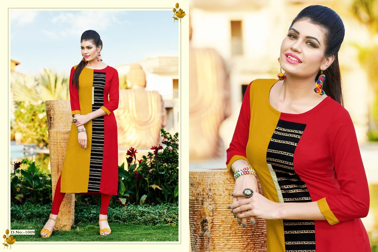 Poonam Designer Nitara 1009
