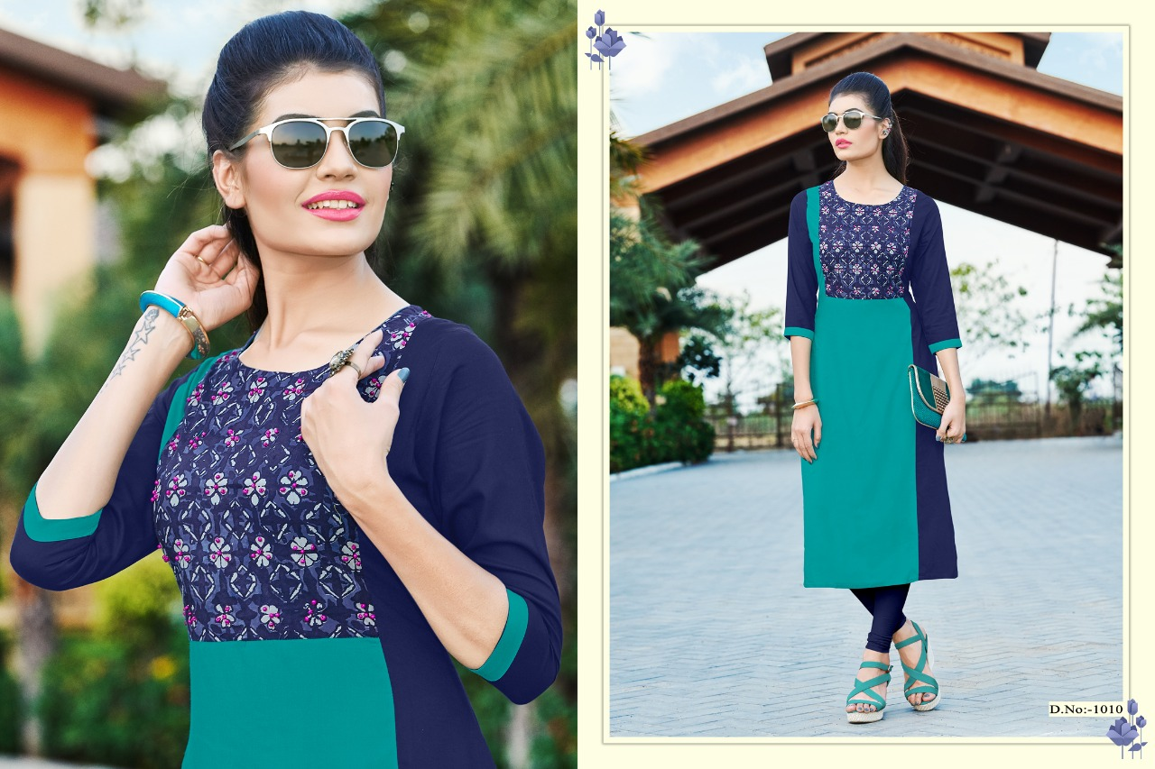 Poonam Designer Nitara 1010