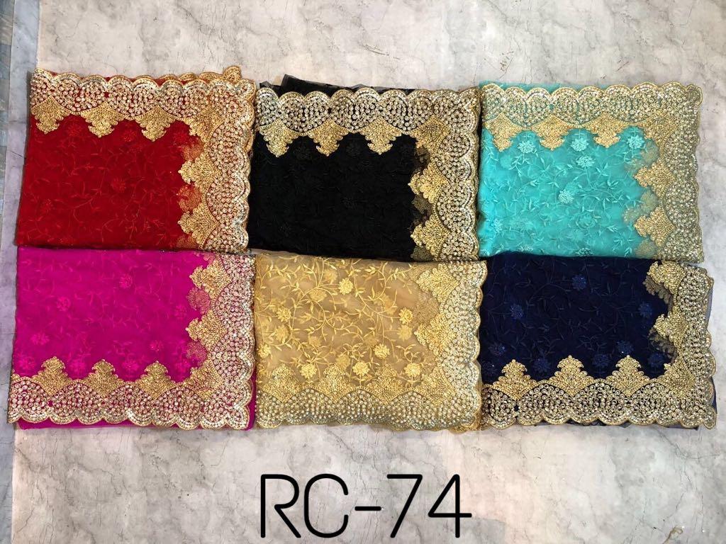 RC Designer Sarees RC 74