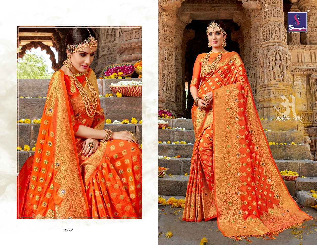 Shangrila Saree Nalli Silk 2586