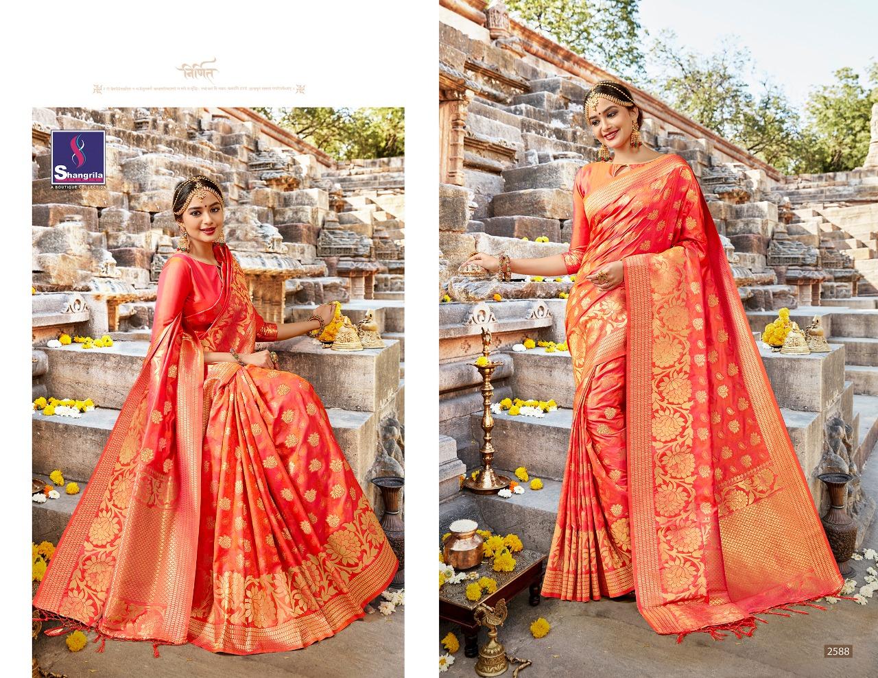Shangrila Saree Nalli Silk 2588