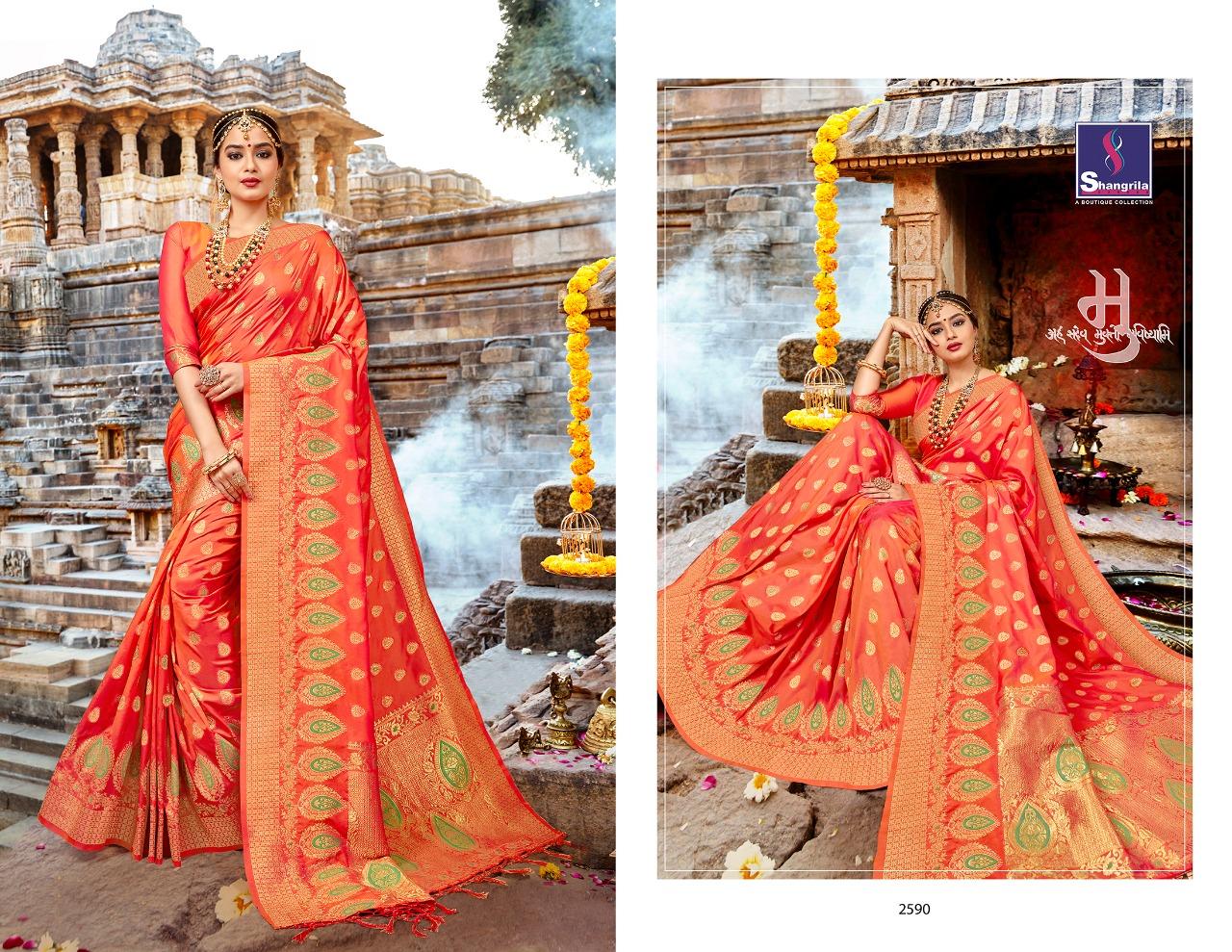 Shangrila Saree Nalli Silk 2590