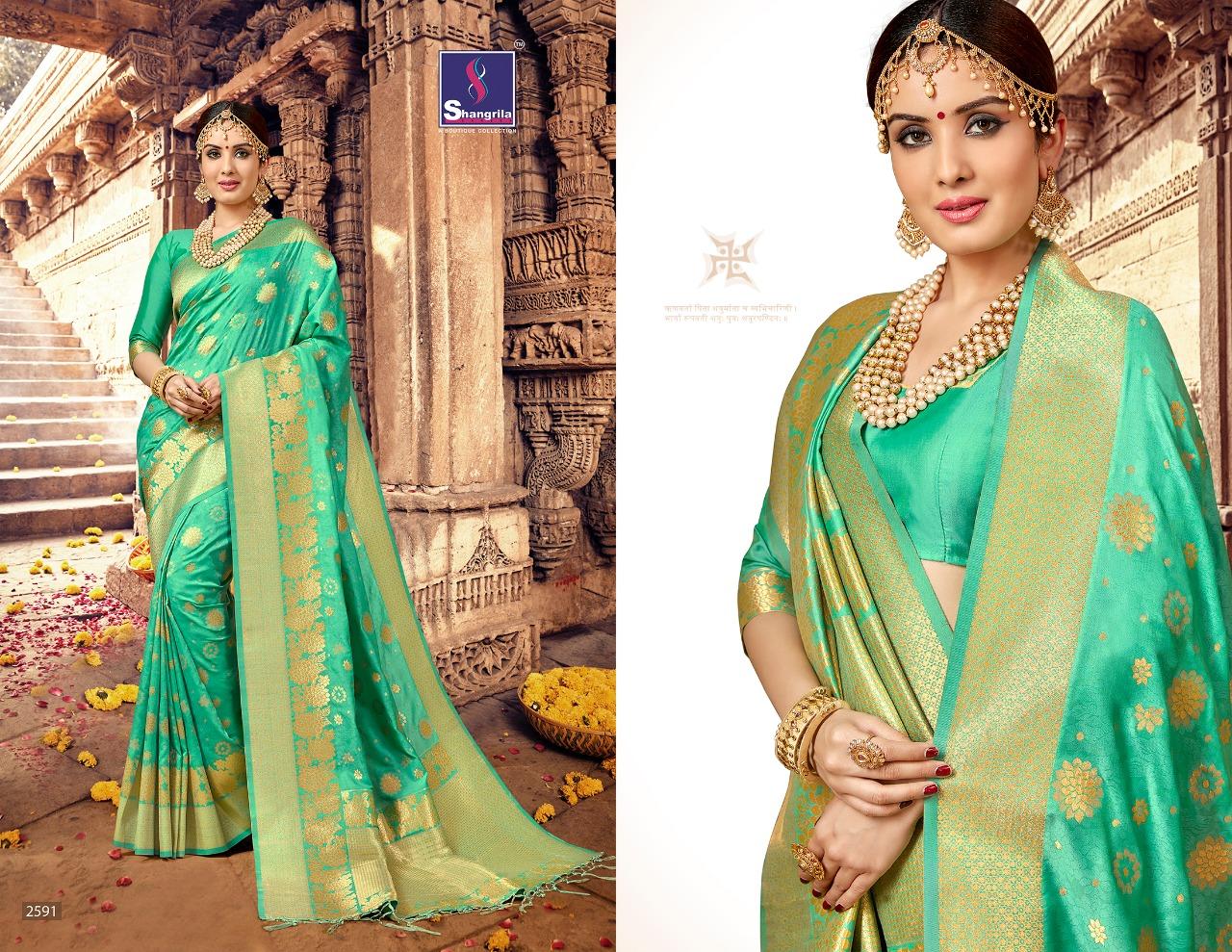 Shangrila Saree Nalli Silk 2591