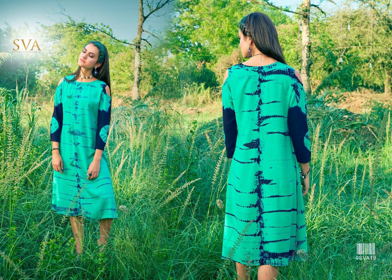 SVA Wild Catalogue  9SVA19