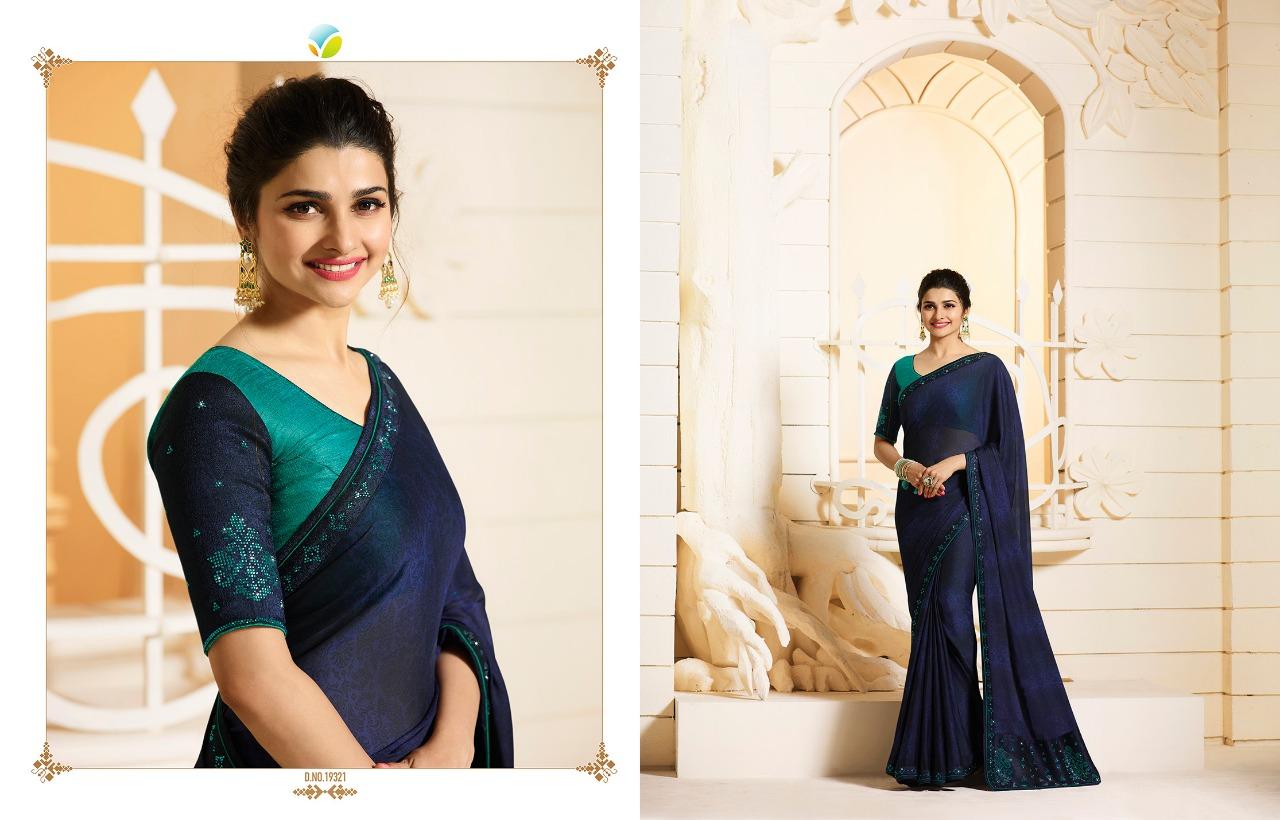 Vinay Fashion LLP Sheesha Milestone 19321