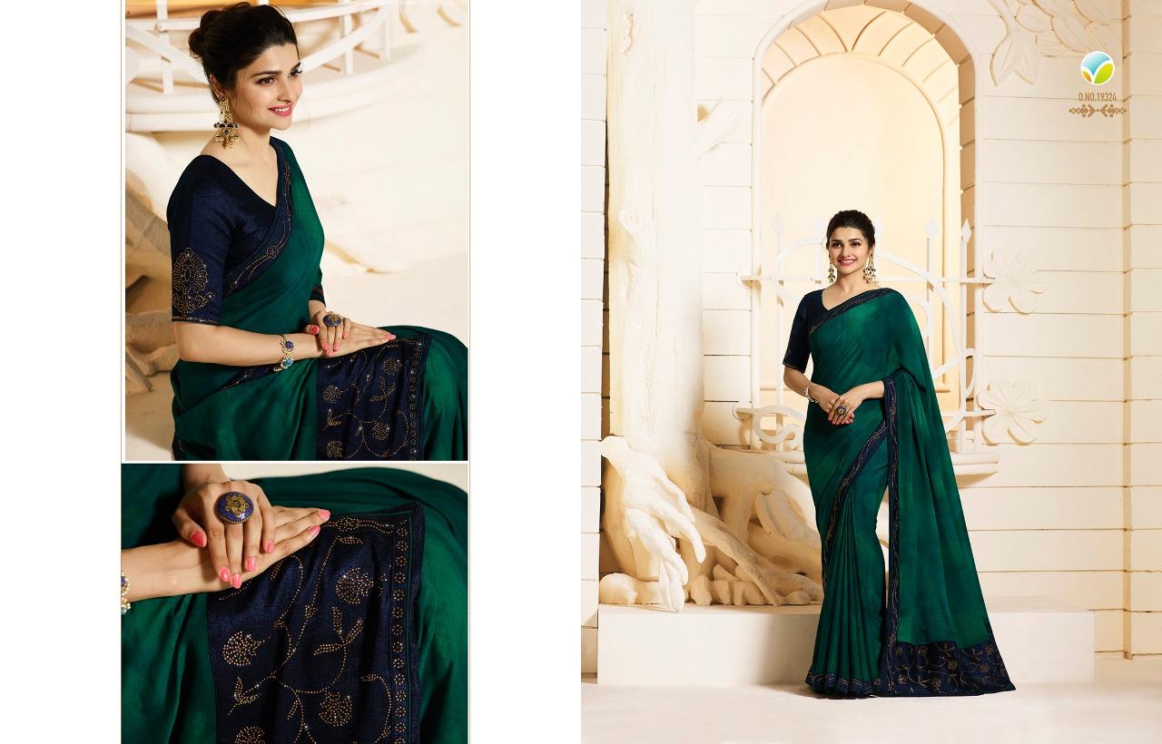 Vinay Fashion LLP Sheesha Milestone 19324