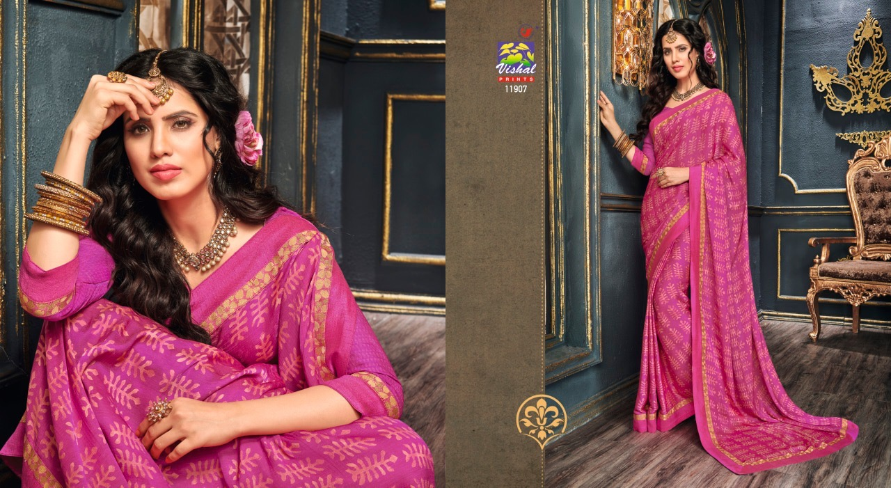 Vishal Fashion Rezah 11907