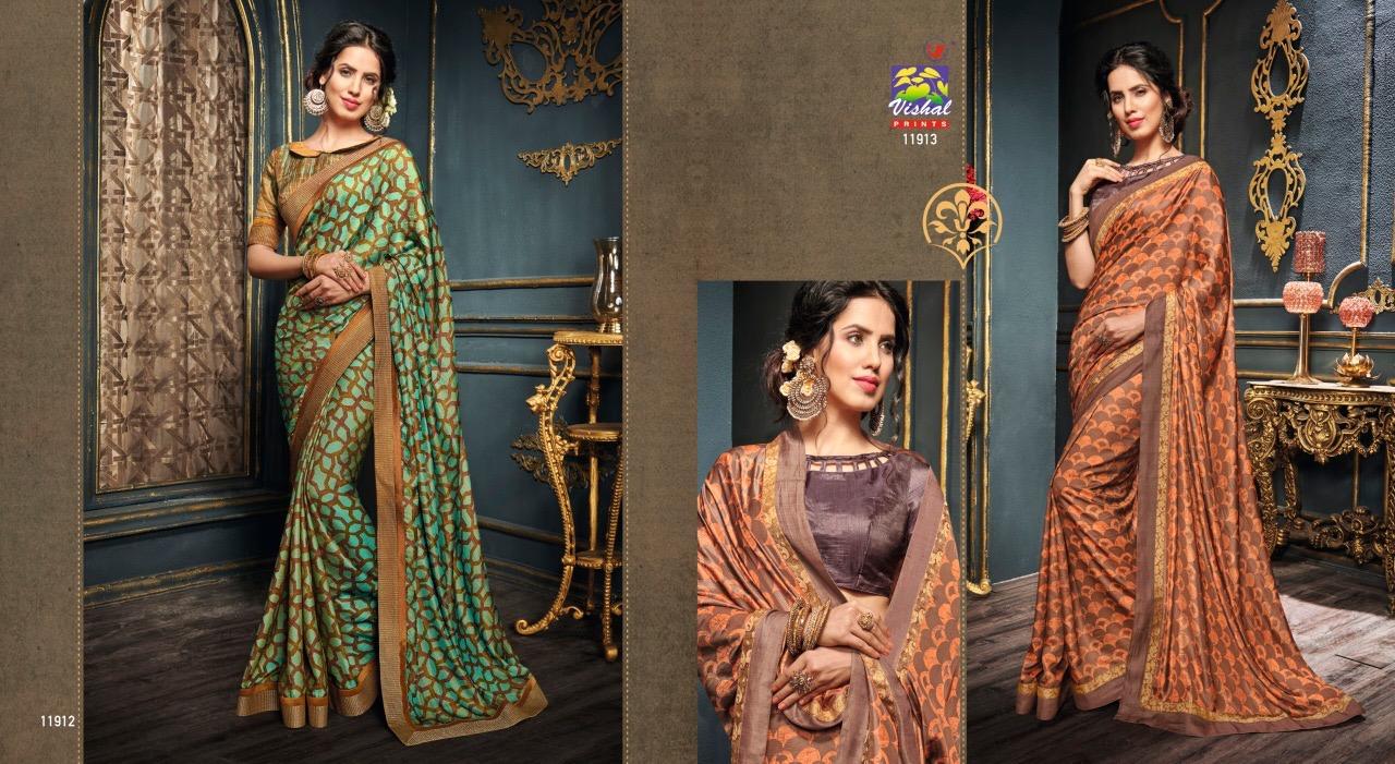Vishal Fashion Rezah 11912 11913