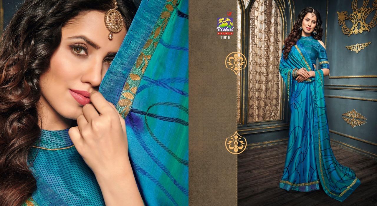 Vishal Fashion Rezah 11916