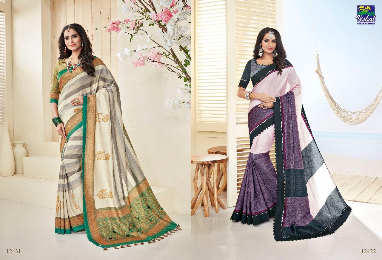 Vishal Fashion Nakshika 12431 12432